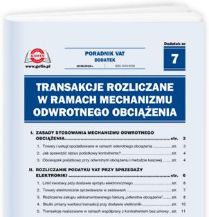 Transakcje rozliczane w ramach mechanizmu odwrotnego obciążenia - Dodatek tematyczny nr 7 do Poradnika VAT nr 9 (465) z dnia 10.05.2018