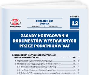 Zasady korygowania dokumentów wystawianych przez podatników VAT - Dodatek tematyczny nr 12 do Poradnika VAT nr 17 (473) z dnia 10.09.2018